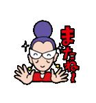 ピカピカじぃじとキラキラばぁば(個別スタンプ:40)