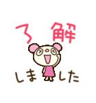 てるてるぱんだ2(敬語編)(個別スタンプ:01)