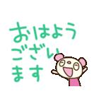 てるてるぱんだ2(敬語編)(個別スタンプ:09)