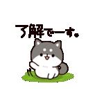 お返事シバイヌくん3(個別スタンプ:02)