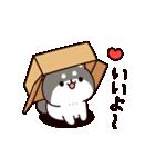 お返事シバイヌくん3(個別スタンプ:03)