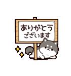 お返事シバイヌくん3(個別スタンプ:04)