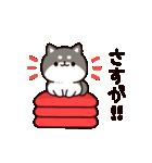 お返事シバイヌくん3(個別スタンプ:07)