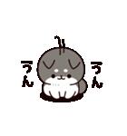 お返事シバイヌくん3(個別スタンプ:08)