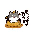 お返事シバイヌくん3(個別スタンプ:10)