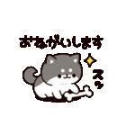 お返事シバイヌくん3(個別スタンプ:12)