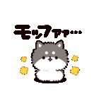 お返事シバイヌくん3(個別スタンプ:13)