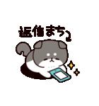 お返事シバイヌくん3(個別スタンプ:17)