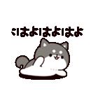お返事シバイヌくん3(個別スタンプ:18)