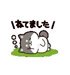 お返事シバイヌくん3(個別スタンプ:19)
