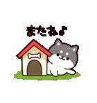 お返事シバイヌくん3(個別スタンプ:24)