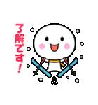 いつでも使える白いやつ【冬】(個別スタンプ:1)