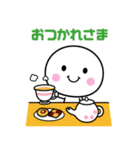 いつでも使える白いやつ【冬】(個別スタンプ:2)