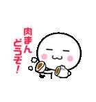 いつでも使える白いやつ【冬】(個別スタンプ:4)