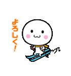 いつでも使える白いやつ【冬】(個別スタンプ:5)