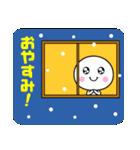 いつでも使える白いやつ【冬】(個別スタンプ:9)