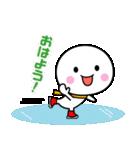 いつでも使える白いやつ【冬】(個別スタンプ:10)
