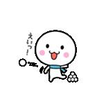 いつでも使える白いやつ【冬】(個別スタンプ:11)