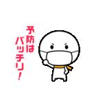 いつでも使える白いやつ【冬】(個別スタンプ:15)