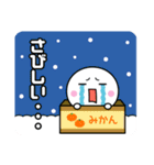 いつでも使える白いやつ【冬】(個別スタンプ:18)