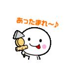 いつでも使える白いやつ【冬】(個別スタンプ:19)