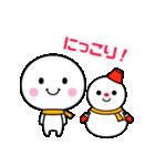 いつでも使える白いやつ【冬】(個別スタンプ:21)