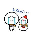 いつでも使える白いやつ【冬】(個別スタンプ:22)