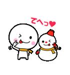 いつでも使える白いやつ【冬】(個別スタンプ:23)