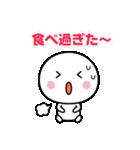 いつでも使える白いやつ【冬】(個別スタンプ:29)