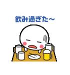 いつでも使える白いやつ【冬】(個別スタンプ:30)