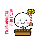 いつでも使える白いやつ【冬】(個別スタンプ:40)