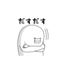 やる気なし男 Vol.60(個別スタンプ:04)