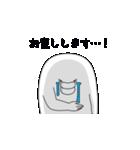 やる気なし男 Vol.60(個別スタンプ:09)