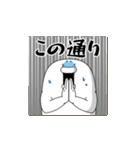 やる気なし男 Vol.60(個別スタンプ:23)