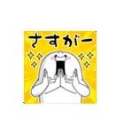 やる気なし男 Vol.60(個別スタンプ:33)