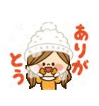 かわいい主婦の1日【冬でもあったか編】(個別スタンプ:03)