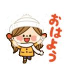 かわいい主婦の1日【冬でもあったか編】(個別スタンプ:05)