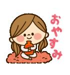 かわいい主婦の1日【冬でもあったか編】(個別スタンプ:08)
