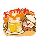 かわいい主婦の1日【冬でもあったか編】(個別スタンプ:10)