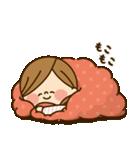 かわいい主婦の1日【冬でもあったか編】(個別スタンプ:19)