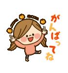 かわいい主婦の1日【冬でもあったか編】(個別スタンプ:22)