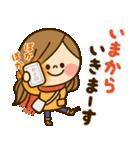 かわいい主婦の1日【冬でもあったか編】(個別スタンプ:23)