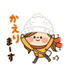 かわいい主婦の1日【冬でもあったか編】(個別スタンプ:24)