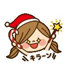 かわいい主婦の1日【冬でもあったか編】(個別スタンプ:27)
