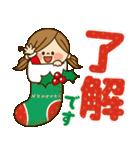 かわいい主婦の1日【冬でもあったか編】(個別スタンプ:29)