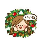 かわいい主婦の1日【冬でもあったか編】(個別スタンプ:30)
