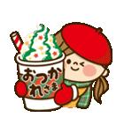 かわいい主婦の1日【冬でもあったか編】(個別スタンプ:31)