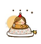 かわいい主婦の1日【冬でもあったか編】(個別スタンプ:32)
