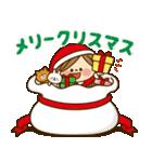 かわいい主婦の1日【冬でもあったか編】(個別スタンプ:33)