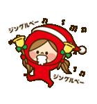 かわいい主婦の1日【冬でもあったか編】(個別スタンプ:36)